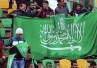 СМИ: жители Саудовской Аравии могут остаться без трансляций ЧМ-2018