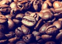 Обнаружена неожиданная польза кофе
