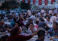 Еврейская община Турции отметила Рамадан масштабным ифтаром