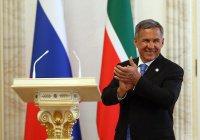 Рустам Минниханов поздравил татарстанцев с Днем русского языка