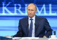 Прямая линия с Владимиром Путиным пройдет в новом формате