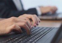 Правила поведения в интернете. Часть 2