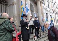 В Швеции еврейская организация прекратила работу из-за угроз