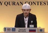 В московском «Шатре Рамадана» выбрали лучшего в России чтеца Корана