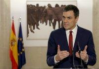 Кабинет министров Испании стал «женским»