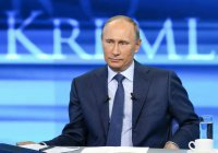 Татарстан – в тройке регионов-лидеров по количеству обращений к Путину