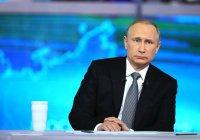 Путин рассказал, для чего российские войска остаются в Сирии