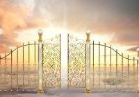 Званый обед в Раю: чем одарит Всевышний своих гостей?