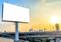 Обнаружен «самый скучный билборд в мире» (ВИДЕО)