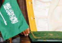 «Иранские террористы» приговорены к смерти в Саудовской Аравии