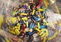 СМИ: Россиянам будут платить за старые батарейки