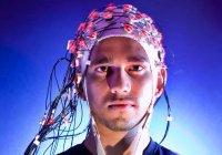 Первую гарнитуру «мозг-компьютер» создадут в России