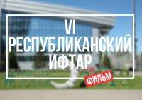 """""""Хузур ТВ"""" представляет: как проходило главное благотворительное событие лета?"""