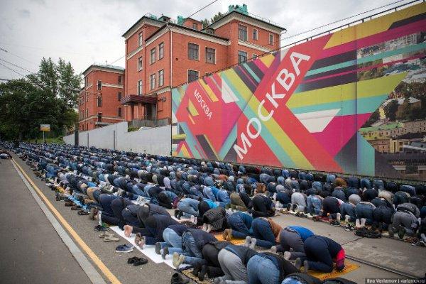 Ураза-байрам отметят 160 тысяч мусульман российский столицы.