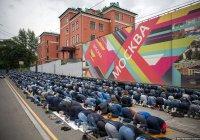 Мусульмане Москвы готовятся отметить Ураза-байрам