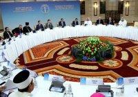 VI съезд лидеров мировых и традиционных религий пройдет в Казахстане