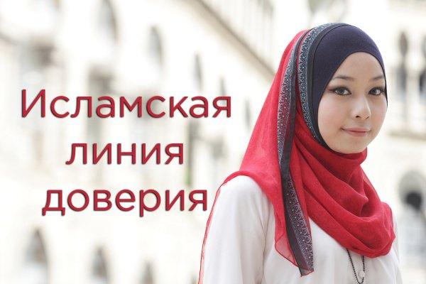 """""""Как вести себя мусульманке, когда ей грубят на улице?"""""""