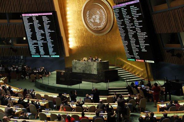 За принятие документа высказались 120 стран.