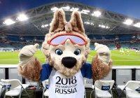 Сегодня матчем Россия – Саудовская Аравия стартует ЧМ-2018