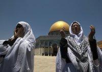 Палестинцам запретили массовые манифестации до окончания месяца Рамадан