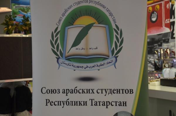 Как арабским студентам живется в Казани?