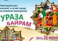 Татарстан готовится отметить Ураза-байрам