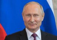 Путин: работа мусульманских организаций заслуживает самого глубокого уважения