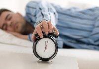 В России ученые подтвердили опасность долгого сна