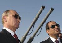 Россия в Северной Африке: капитализация успеха