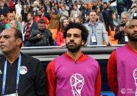 Мохаммед Салах обратился к болельщикам накануне матча с Россией