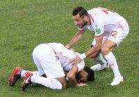 Так игрок тунисской сборной отметил гол в ворота сборной Англии