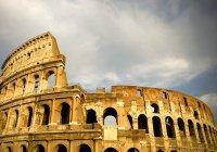 Турист из Австрии попытался украсть кусок Колизея
