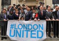 В Лондоне минутой молчания отметили годовщину нападения на мусульман