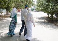В Семейном кодексе Туркменистана определили понятие «многоженство»