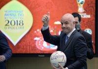 Президент ФИФА посетит матч Испания - Иран в Казани