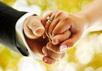 Обнаружена неожиданная польза брака