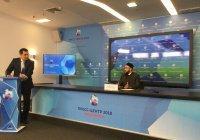 Муфтий РТ встретился с журналистами в казанском пресс-центре FIFA