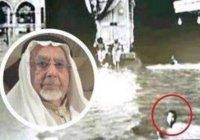 Это тот самый человек, который плавал вокруг Каабы на знаменитом фото 77 лет назад