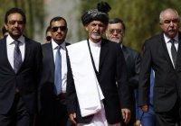 Президент Афганистана призвал талибов к долгосрочному перемирию