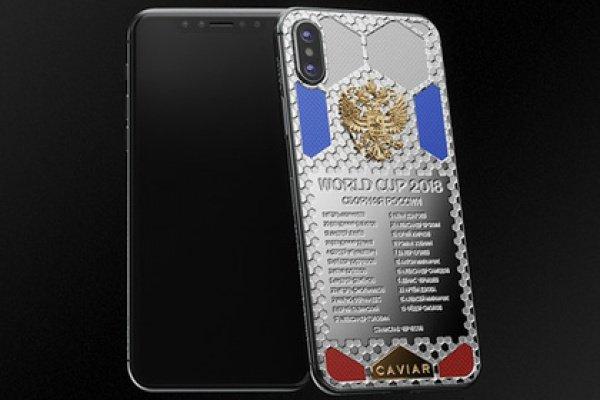 Цена эксклюзивного iPhone X — 237 тыс. рублей