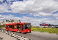 В 50 автобусах Казани появился бесплатный Wi-Fi