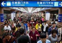 В метро Пекина введут систему биоидентификации
