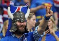 Исландские болельщики спели на русском языке в благодарность за гостеприимство (ВИДЕО)