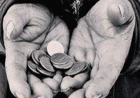 Таджикистан оказался самой бедной страной СНГ