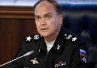Посол РФ: США и Россия должны объединиться в борьбе с терроризмом