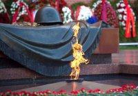 Путин возложил цветы к Могиле Неизвестного Солдата (ВИДЕО)