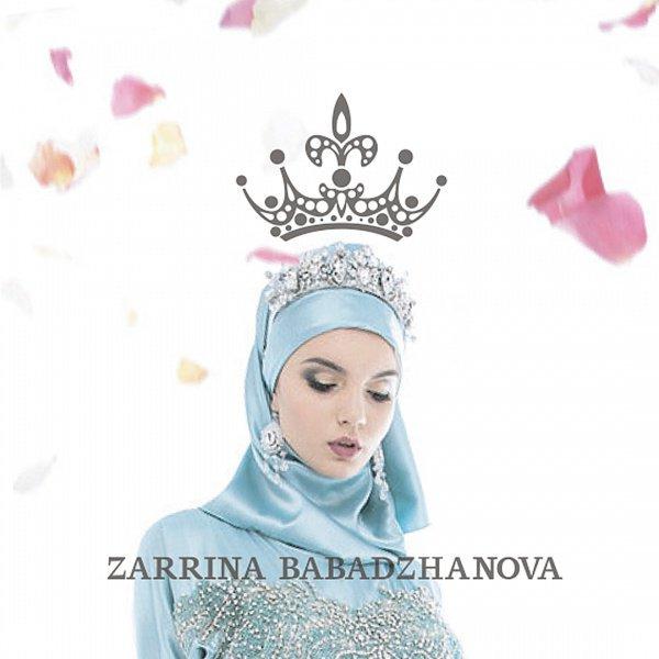 В Казани состоится открытие магазина дизайнерской одежды Зарины Бабаджановой