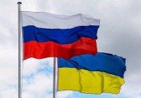 В Украине потребовали переименовать Россию