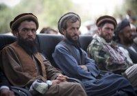 В Баку обсудят урегулирование в Афганистане