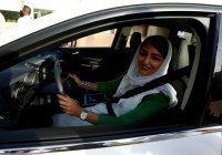 В Саудовской Аравии подсчитали экономическую выгоду от женщин-водителей